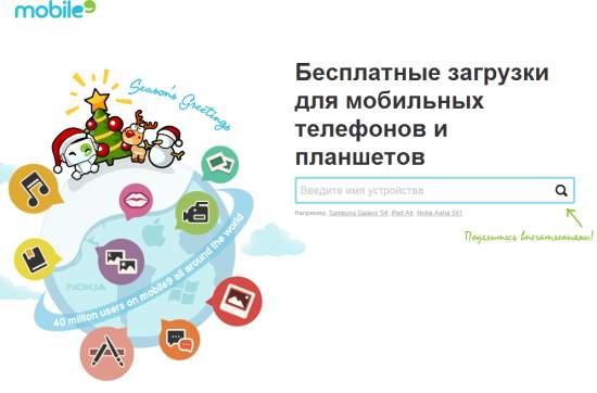 market-mobile9